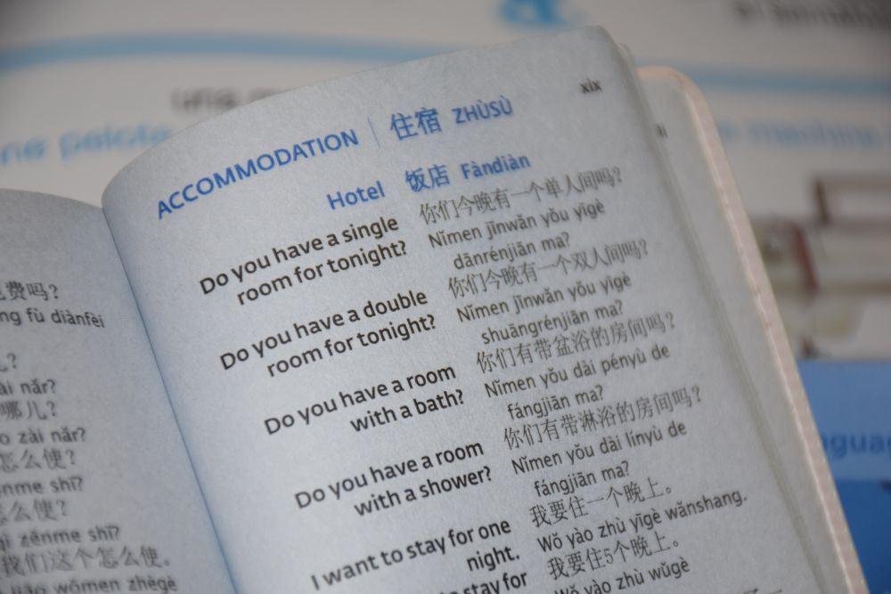accommodation-phrases