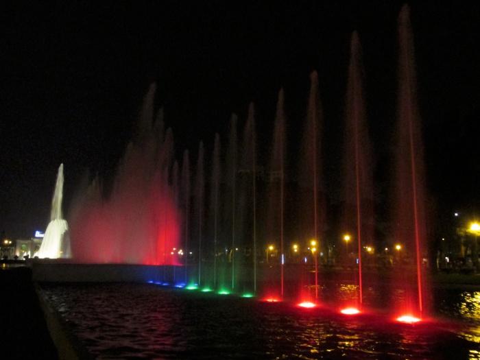 Parque de la Reserva Lima fountains